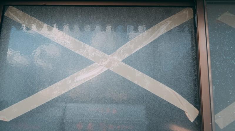 ガラス張替え・群馬県のアパートマンションリフォーム